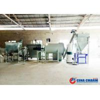 China 5 Ton Per Hour Mini Dry Mortar Mixer Machine Plaster Board Production Line on sale