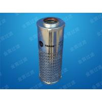 Refrigerators filter replacement cartridge Trane FLR03434 Oil Filters Manufactures