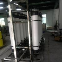 China UF Turnkey Project Solutions Mineral Water Plant Factory Water Production on sale