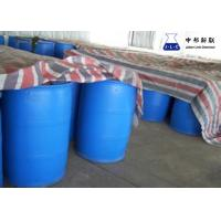 Pharmaceutical Intermediate Diethyl Sulfate CAS 64-67-5 99%MIN Colorless Oily Liquid Manufactures