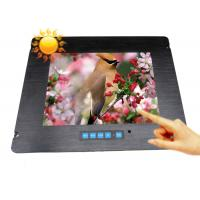 Sunlight Readble Marine LCD Monitor Touch Screen High Bright 10.4 Inch For Security Manufactures