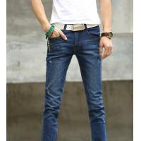 China Men Jeans, Cool Design ! Good Quality ! on sale