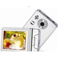 2.4 MP4 Player with FM, SD Card Slot Manufactures
