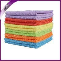 china hot sale microfiber kitchen towel,microfiber cleaning cloth Manufactures