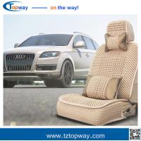 Summer cooling full set High Quality Fancy Ice Silk Car Seat Cover for 5 sets car Manufactures
