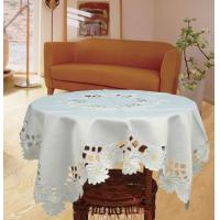 Nylon tulle knit with embroidery Manufactures
