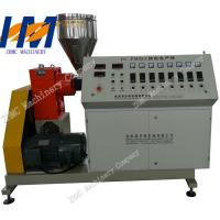 Single Screw Plastic Film Extrusion Machine Air Cooling High Performance Manufactures