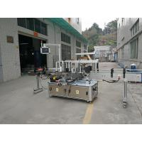 Three Sides Automatic Square Bottle Labeling Machine Electric Driven Type Manufactures
