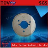 Circular Cutting Blade for Textile Industry