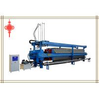 Automatic Pulling Plate Conveyor Filter Press(Series 1250) Manufactures