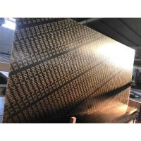 China Black Film Faced Plywood with Poplar Core on sale