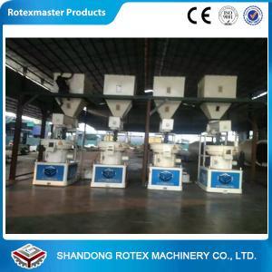 YGKJ560 Wood Pellet Production Line Green Blue White 1-1.5 Ton Per Hour Manufactures