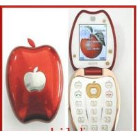 D1 children mobile phone Manufactures