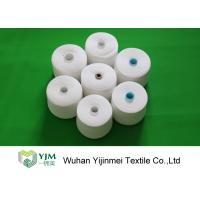 100% Knitting Yarn Polyester In Raw Pattern Counts 2-Ply Yarn 30/2 Manufactures