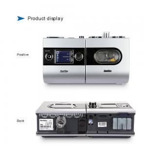 China Breathing Apparatus Icu Portable Medical Ventilator Machine For Hospital on sale