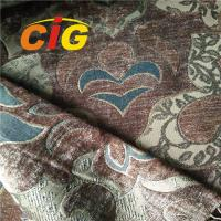 100% Polyester Chenille Sofa Upholstery Fabric Colorful 200g - 400g / Sqm Manufactures