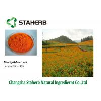 Lutein 127-40-2 Marigold Extract concentrated plant extract Colorant Manufactures