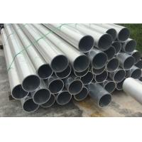 6101 T6 Thick Wall Aluminum Pipe  High Electrical Conductivity Aluminum Round Pipe Manufactures