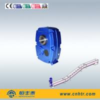 High Torque Helical Gear Reducer Horizontal Shaft Mounted Speed Reducer Manufactures