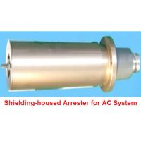 Quality High Voltage Station Class Surge Arrester Shielding Housed For AC System Swithgear for sale