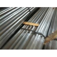 China Heat Exchange SS Pipe Stainless Steel Seamless Tube Grade 316L on sale