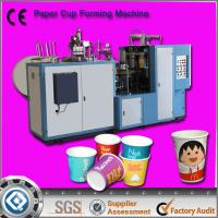 Disposable Double PE Paper Cup Making Machine ZBJ-H12 Manufactures