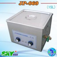 Golf Ultrasonic Cleaner with 15L Tank Capacity (JP-060) Manufactures