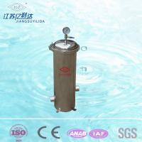 High Filteration PP Melt Blown Water Filter Cartridge For Traditional Chinese Medicine Manufactures