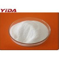 1406-18-4 Vitamin E Powder 30 Mesh 50% C31H52O3 Assay By GC 2 Years Shelf Life Manufactures
