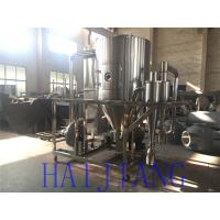 Industrial Spray Dryer / Spray Drying Machine For Chinese Traditional Medicine Extract Manufactures