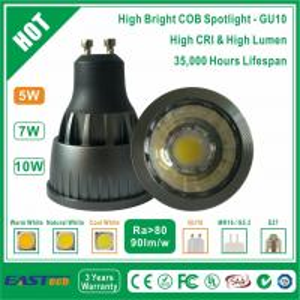 5W GU10 COB Spotlight (High Bright) - Cool White Manufactures