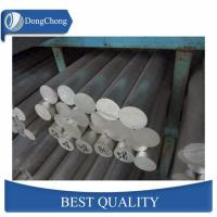 Buy cheap ISO Certificated Aluminium Extrusion Bar 6063 with Reasonable Price from wholesalers