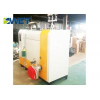 China Portable Type Gas Fired Steam Generator600KG For Fertilizer Industry on sale