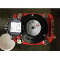 DN100 Remote Reading Hot Woltman Water Meter , Positive Displacement Heat Flow Meter Manufactures