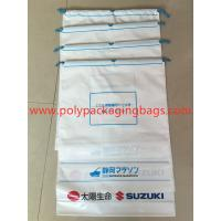 Extra Large Capacity White PE String Bag / Drawstring Pocket Simple And Generously Printed Clothes Bag Manufactures