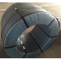Buy cheap EN10138 PC Wire Strand For Prestressed Concrete (15.2mm/0.6