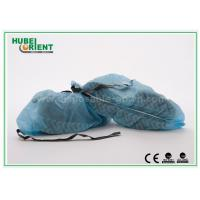 """18"""" / 16"""" Non Woven Shoe Cover With Antistatic Strip , Disposable ESD Shoe Covers For Lab Manufactures"""