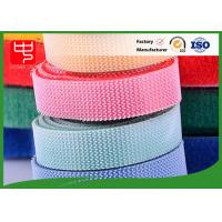 Auto - Gripping Double Sided hook and loop Roll fabric hook and loop fasteners 500 meters for sale