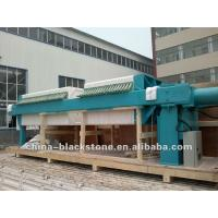 high efficiency! China industrial filtering machine Manufactures