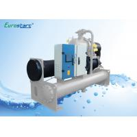 R407C Water Cooled Centrifugal Chiller Water Cooler Chiller 7 Protections Manufactures