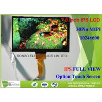 "7"" MIPI Interface Tablet LCD Screen 1024 * 600 OCA Bonding Touch Panel Manufactures"