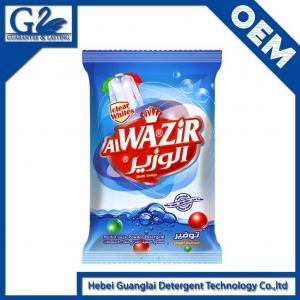 China products imported soap powder/washing detergent laundry powder/Washing Powder on sale