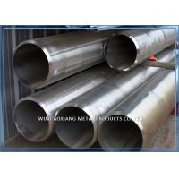 """a312-Tp316h Sch80s Smeamless Stainless Steel Pipe Cold Rolled 12"""" Manufactures"""