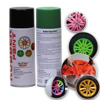 Multi Colors Rubber Spray Paint Car Fluorescent Liquid Coating Abrasion Resistant Manufactures