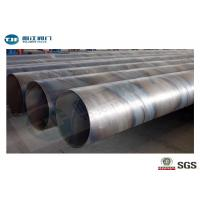 Industrial ERW Steel Tubes , ASTM A53 Low Carbon Steel Spiral Welded Pipe Manufactures