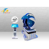 Dynamic Virtual Reality Seat 2 Seat VR Egg Cinema With 2 Types Of Touch Screen Manufactures