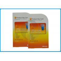 Download Microsoft Office Retail Box Full Version Office Professional Academic 2013 Manufactures
