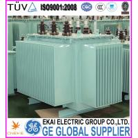 3 phase oil immersed distribution transformer Manufactures