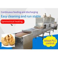 China Low Cost Power Agricultural Stainless Steel Food Crops Conveyor Belt Microwave Sterilization Machine Save Labors on sale