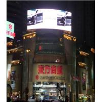 Curve LED Screen Manufactures